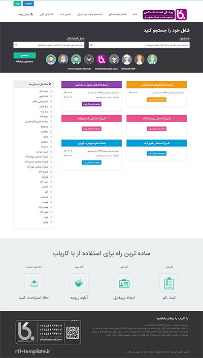 bakaryab.com-portfolio