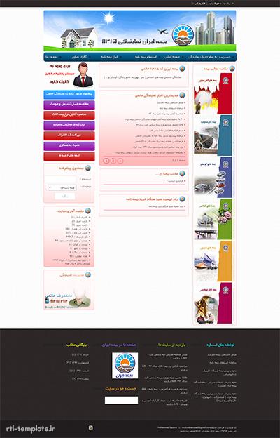 bimeiran8315.ir-portfolio